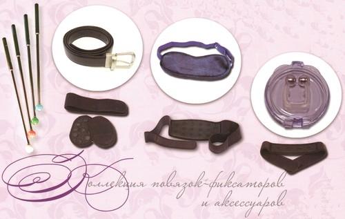 Коллекция магнитных повязок - фиксаторов