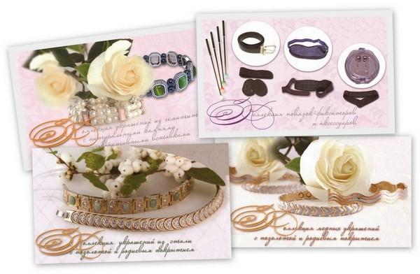 Подарки к Новогодней Распродаже 2012 - скидка 15% на все товары ECO-Magazine.RU